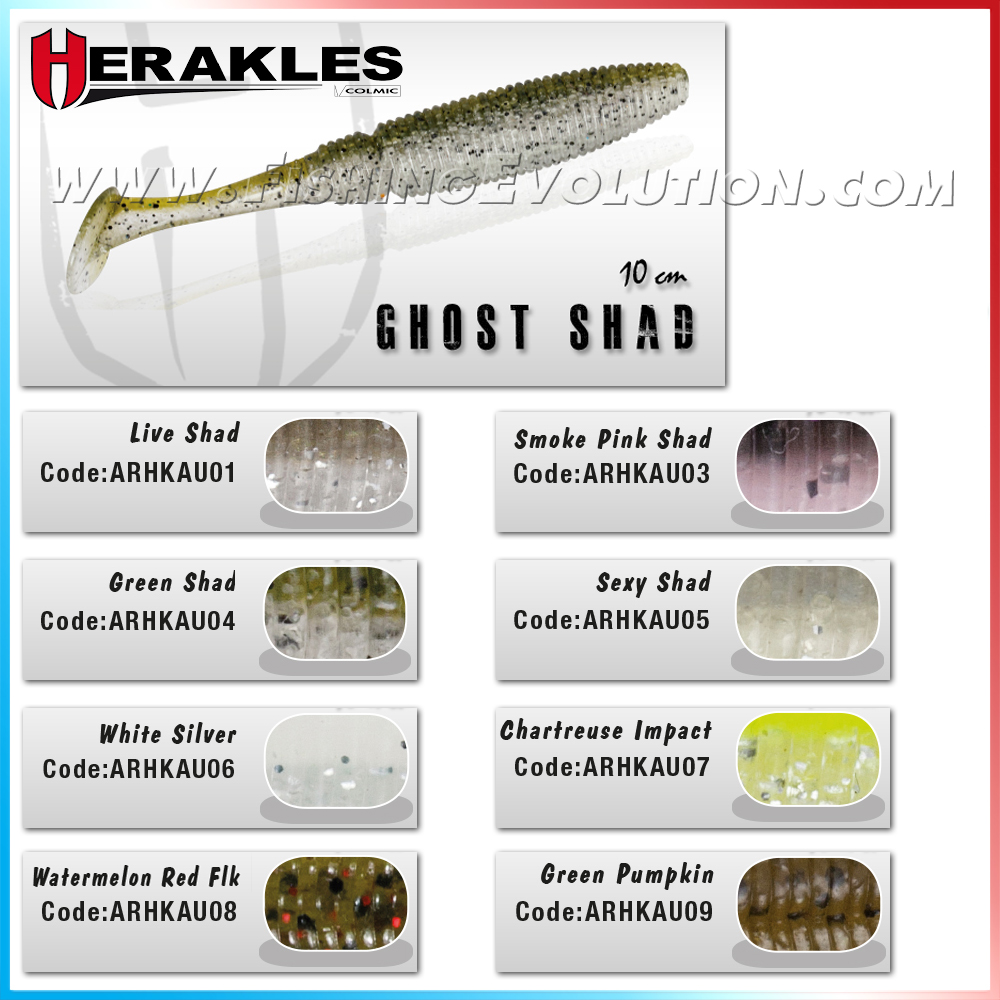 Gost Shad 10 cm