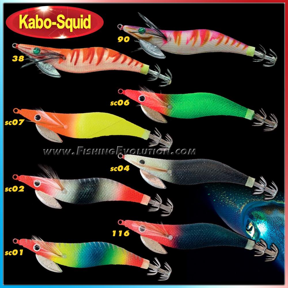 jatsui--kabo-squid-color-3-0_3554.jpg