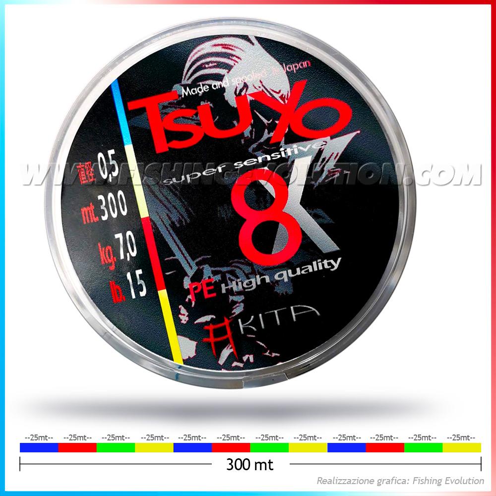 PE Tsuyo 8X 300mt - japan