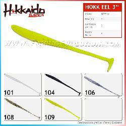 HOKK-EEL SHAD 3pollici (7cm)