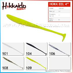 HOKK-EEL SHAD 4pollici (10cm)