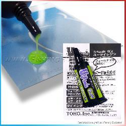 Resina Fosfo UV Toho