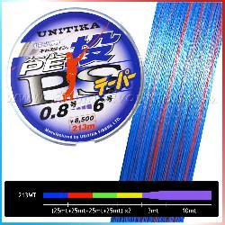 PE Multicolor con Shock Leader 213 mt
